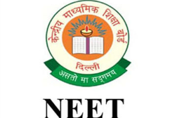 NEET 2018 Notification coming soon
