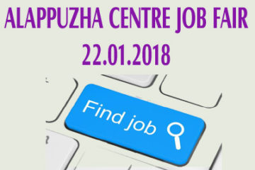ALAPPUZHA CENTRE JOB FAIR