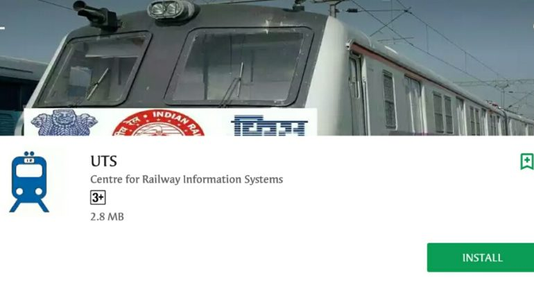 New booking app by Indian Railways