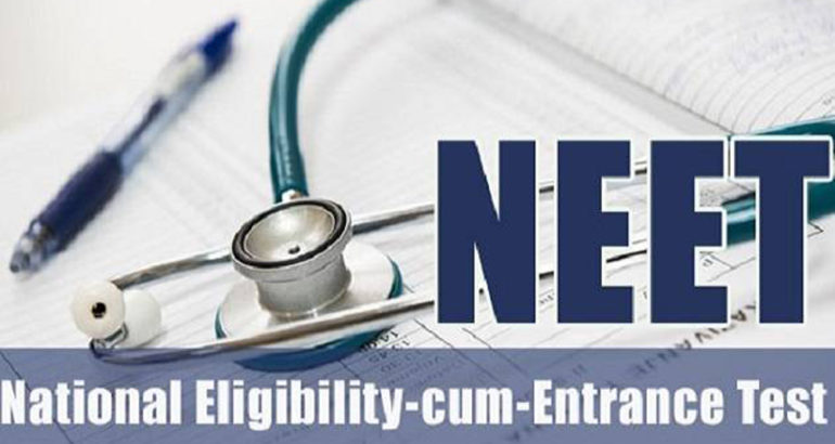 NEET 2018 Notification Published