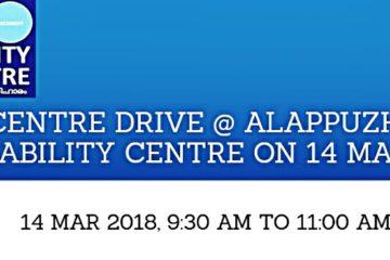 CENTRE DRIVE @ ALAPPUZHA EMPLOYABILITY CENTRE