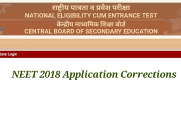 NEET 2018 correction facility enabled.