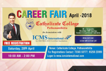 Career Fair 2018 at Pathanamthitta