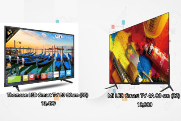 Thomson LED Smart TV Vs Mi LED Smart TV