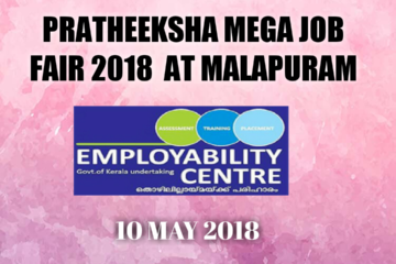 PRATHEEKSHA MEGA JOB FAIR 2018  AT MALAPURAM