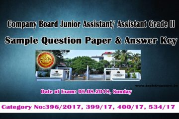 Kerala PSC Junior Assistant Sample Question paper and Answer key