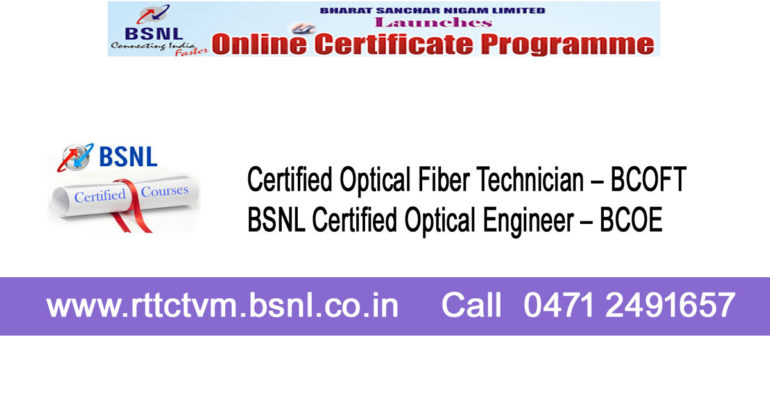 Optical fibre course offered by BSNL