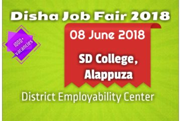DISHA JOB FAIR 2018 AT SD COLLEGE ALAPPUZHA