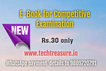 E-Book for Competitive Examinations