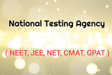 National Testing Agency Official Website