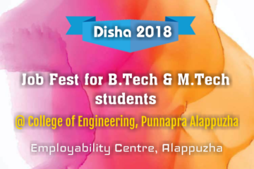 Job Fest for B.Tech & M.Tech students at Alappuzha