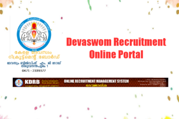 How to Apply Devaswom Board Online Application