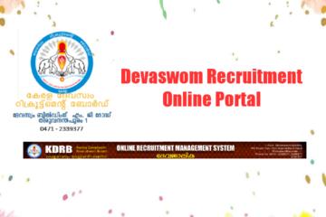 How to Apply Devaswom Board Online Application