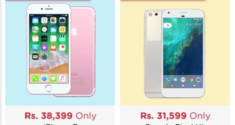 Buy Refurbished mobile online