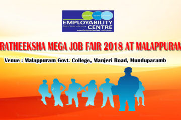 Pratheeksha Mega Job Fair 2018 at Malappuram