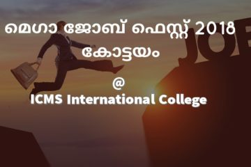 Employability Centre ICMS Mega Job Fair