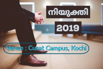 Niyukthi 2019 Job Fest at Ernakulam