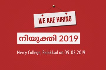 Niyukthi 2019 Job Fest at Palakkad district on 09.02.2019