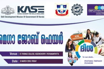 Mega Job Fair at St. Thomas College, Kozhencherry, Pathanamthitta