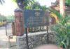 Photo Gallery : Jawaharlal Nehru Tropical Botanic Garden and Research Institute