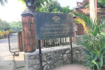Photo Gallery : Jawaharlal Nehru Tropical Botanic Garden and Research Institute