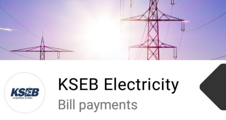 Pay KSEB Bill through Google Pay