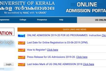 Kerala University Online Admission 2019-2020 for UG programmes started.