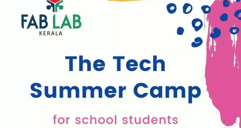 The Tech Summer Camp for School Students