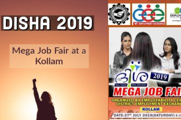 Disha 2019 Mega Job Fair at Kollam