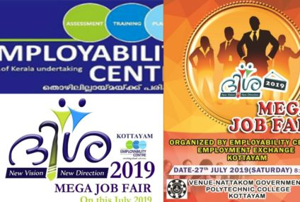 Disha 2019 Mega Job Fair at Kottayam on 27 July 2019