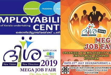 Disha 2019 Mega Job Fair at Kottayam on 27 July 2019