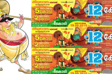 Thiruvonam Bumper Lottery Result 2019(BR-69)