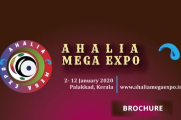 Ahalia Mega Expo and Job Fair 2020