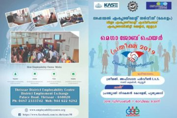 Pratheeksha 2019 Mega Job Fair at Thrissur