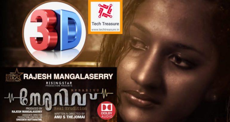 Nerariv, 3D Short Film: Watch Now