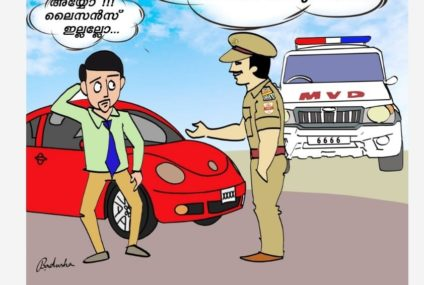 Obey Traffic Rules : Some Important Pictures