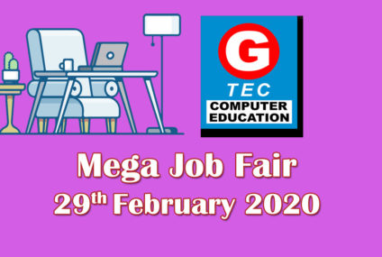 G-Tec Mega Job Fair on 29 February 2020