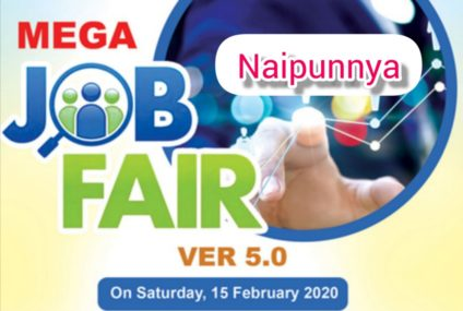 Mega Job Fair 2020 at Naipunnya