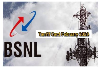 Bsnl February 2020 Tarriff card and New Plan 108
