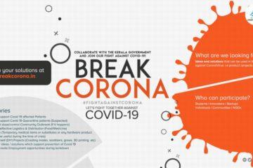 കോവിഡ്-19 പ്രതിരോധം: ആശയങ്ങളും നിർദേശങ്ങളും സമർപ്പിക്കാൻ 'ബ്രേക്ക് കൊറോണ'