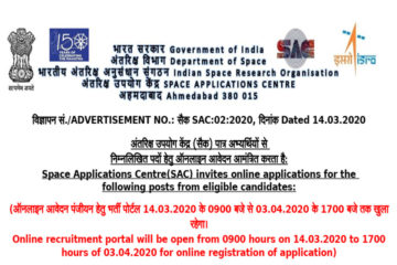 Space Applications Centre (ISRO) Ahmedabad Recruitment 2020