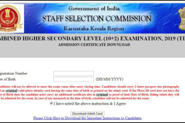 Combined Higher Secondary Level (10+2) Examination, 2019 (Tier-I) admission ticket is ready for download online