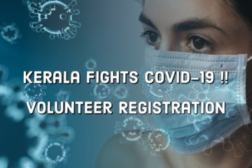 Kerala fights COVID-19 !! Volunteer Registration started