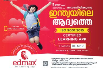 Edmax Learning App for Students