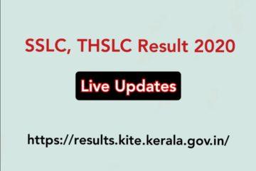 SSLC, THSLC പരീക്ഷാഫലം പ്രഖ്യാപിച്ചു.