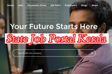 Latest Job Vacancies available in State Job Portal, Kerala