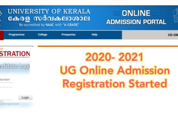 Kerala University UG Online Admission Registration 2020-2021 stated
