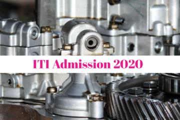Kerala ITI Admission 2020 started: സർക്കാർ ഐ.റ്റി.ഐ പ്രവേശനം ഓൺലൈനായി
