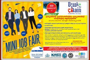 Mini Job Fair at DB College, Thalayolaparamb
