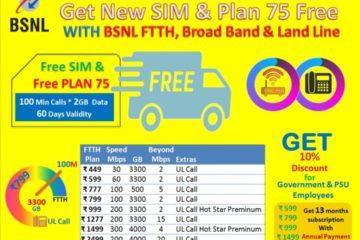 BSNL New FTTH Plans| Booking through BookMyFiber portal